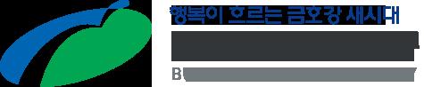 900의 변화, 50만의 행복 대구광역시북구 BUK-GU DISTRICT.DAEGU CITY