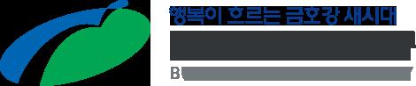 행복이 흐르는 금호강 새시대 대구광역시북구 BUK-GU DISTRICT.DAEGU CITY