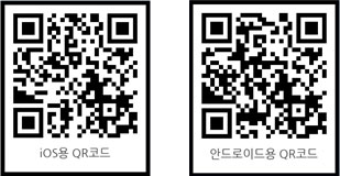 안전신문고 앱 iOS용 QR코드 https://itunes.apple.com/kr/app/%EC%95%88%EC%A0%84%EC%8B%A0%EB%AC%B8%EA%B3%A0/id963555704?mt=8  안드로이드용 QR코드  https://play.google.com/store/apps/details?id=kr.go.safepeople&hl=ko