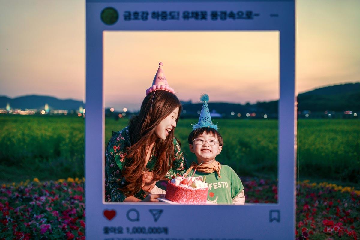 김영수(하중도 생일파티)