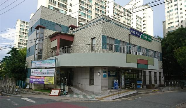 산격2동 행정복지센터